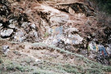 Rock paintings near Kurjey temple