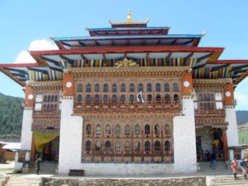 Ura temple