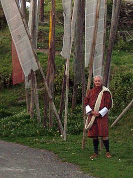 At Pema Gatshel Dzong