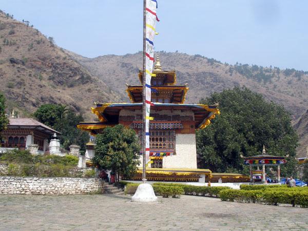 Gomphu Kora