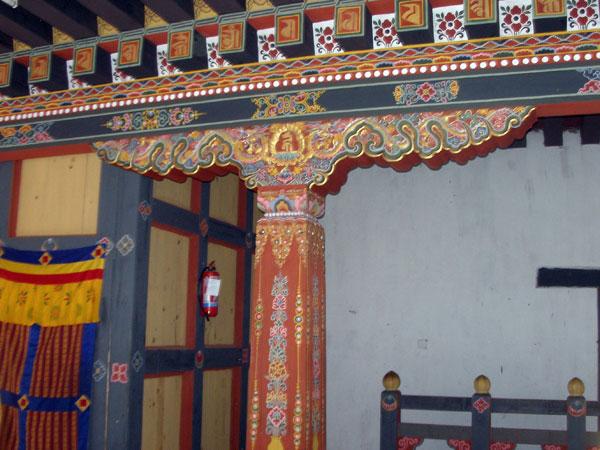 Inner decorations