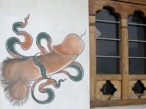 Building decoratio