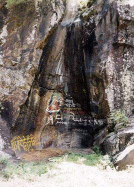 Another Guru Rinpoche mediation site