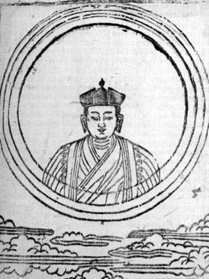 Karmapa 31