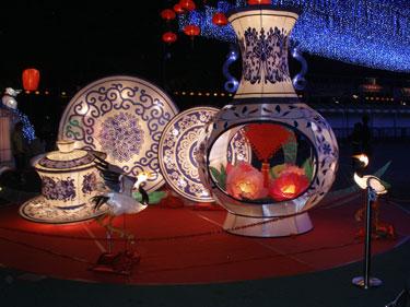 Illumination in park