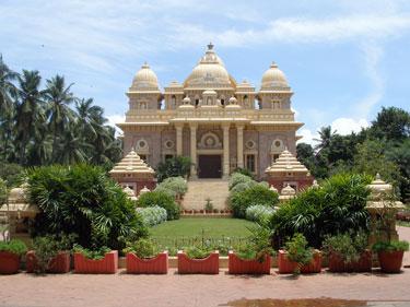 Ramakrishna Mutt Universal Temple