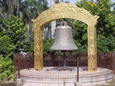 Bell at Sarnath