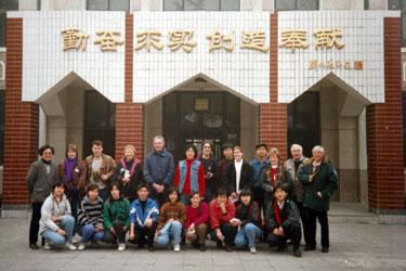 Middle School in Beijing