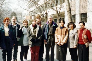 Twinned Middle School in Beijing