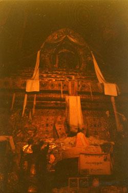 5th Dalai Lama chorten