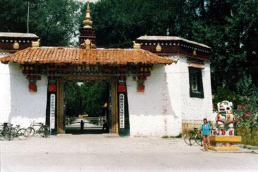 Norbulinka gate